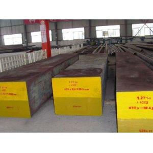 Best Price for L6 Tool Steel | 1.2714 | 55NiCrMoV7 | SKT4 | BH224/5 Factory in Iran